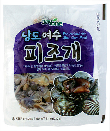 Frozen Ark Shell Clam Meat