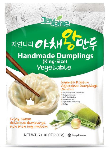 Handmade Dumplings(KingSize)-Veggie
