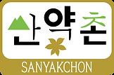 San Yak Chon  logo linked to their website