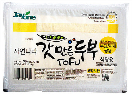 Jayone Firm Tofu 6LBS