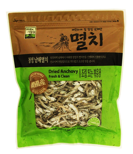 Dried Anchovy - Medium for Stir Fry