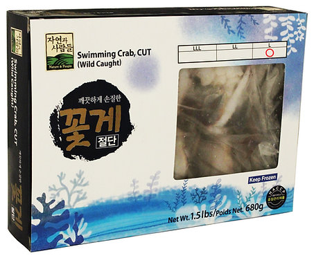 Frozen Swimming Crab-Cut-L