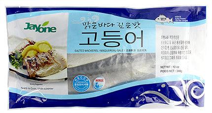 Salted Mackerel-Fillet