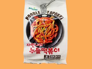 Jayone Noodle Tteokbokki