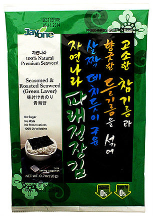 Seasoned & Roasted Seaweed-Green Laver