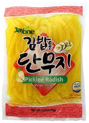 Picked Radish-Sushi