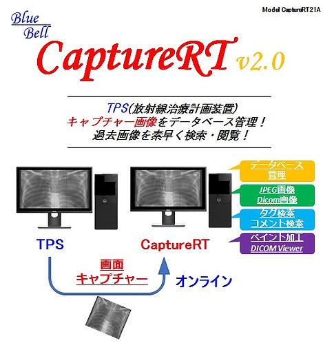 CaptureRT(DICOM)WS