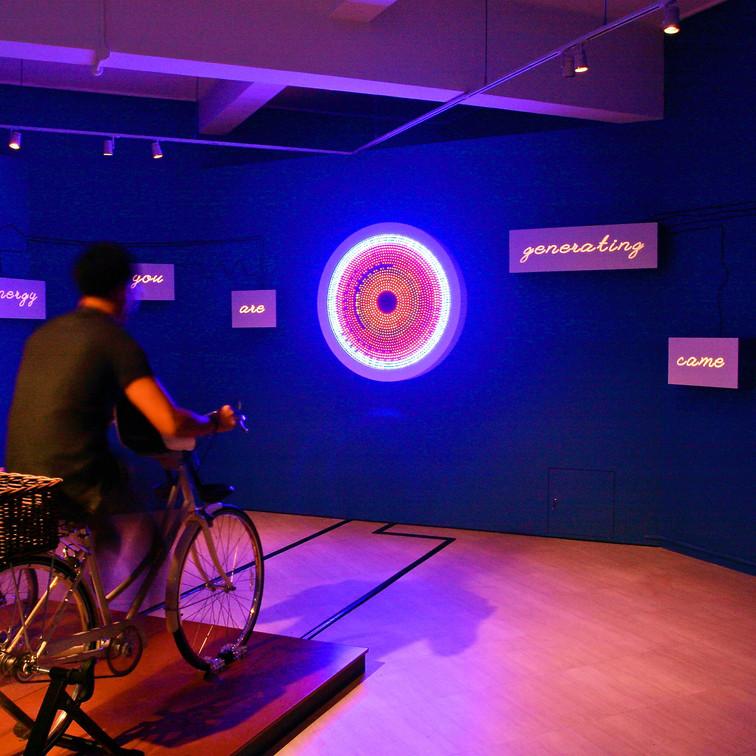 Bicycle powered sun