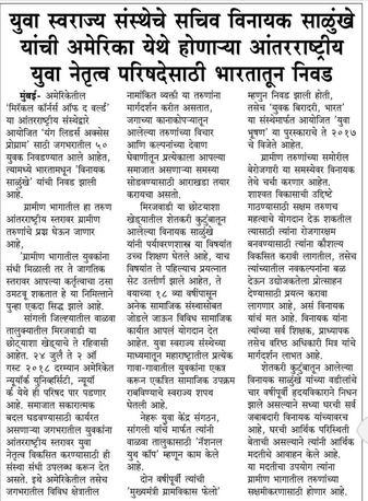 MCW_Mumbai.jpg
