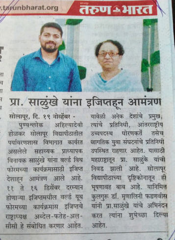 WYF_Solapur Tarun Bharat.jpg