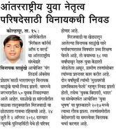MCW_SAKAL NEWS.jpg