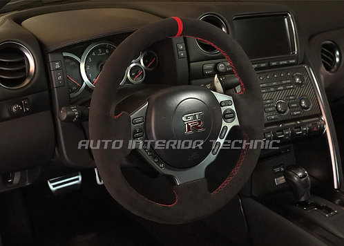 R35 GTR Alcantara Steering Wheel Wrap