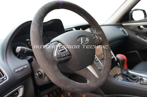 14-17 Q50 Steering Wheel Wrap