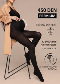 Колготки для беременных 450 den с утепленным верхом и носком
