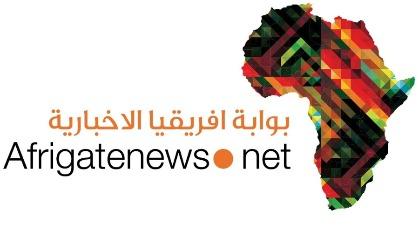 Afriga-Logo33_edited_edited_edited_edite