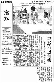 Bwatanab新聞.jpg