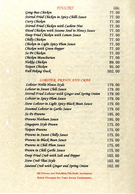 noble-house-chinese-restaurant-food menu-poultry