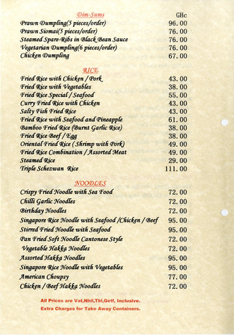chinese-restaurants-osu-menu-noodles
