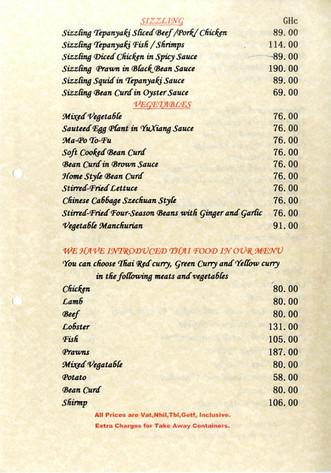 chinese-restaurant-menu-vegetables