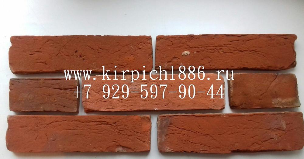 kirpichi_msk kom кирпич и плитка