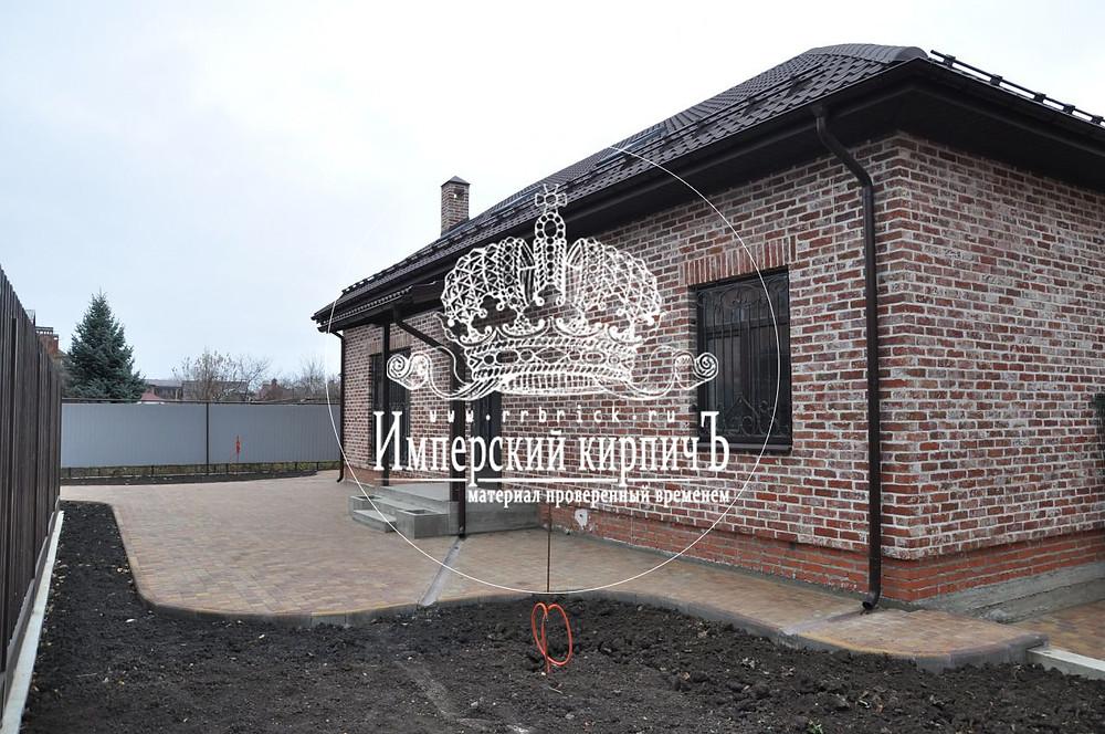 фасад дома и остальные части облицованы старинным кирпичом