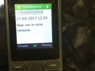 Мошенники kirpichi-msk.com, пишут себе отзывы их телефоны и контакты