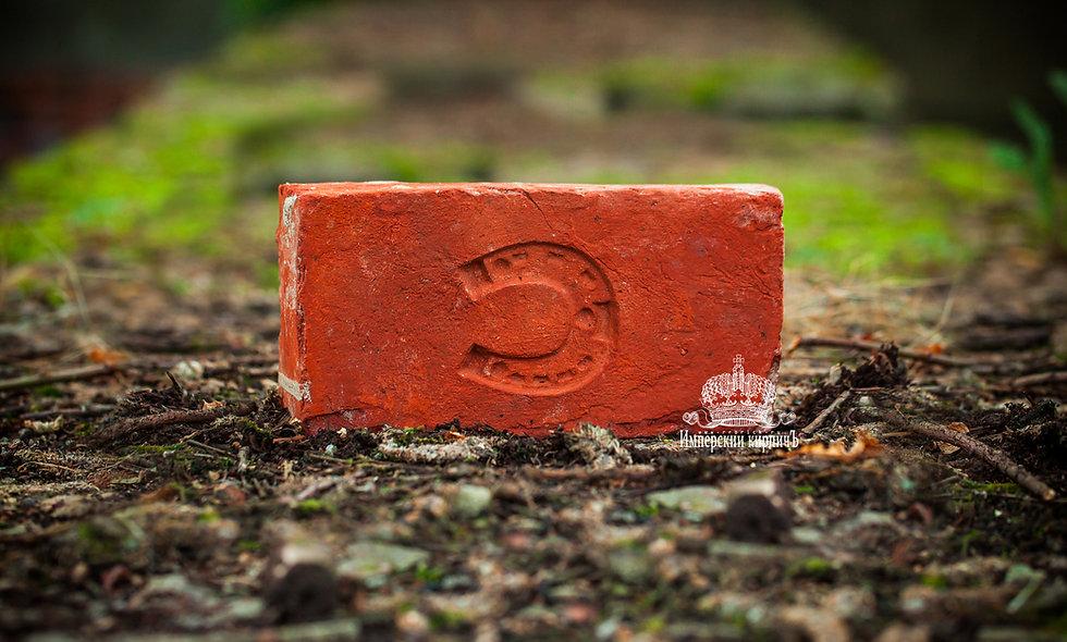 Старинный кирпич с клеймом Подкова Vintage old brick with a horseshoe stamp sale