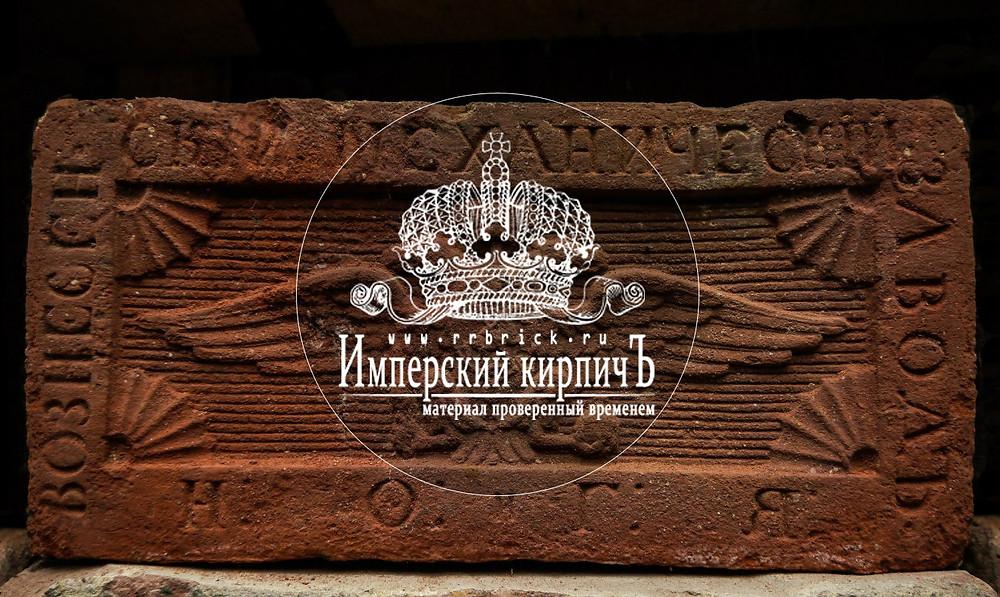 Старинный кирпич купить в Москве
