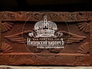 Плитку и старинный кирпич купить в Москве теперь можно в нашем новом офисе