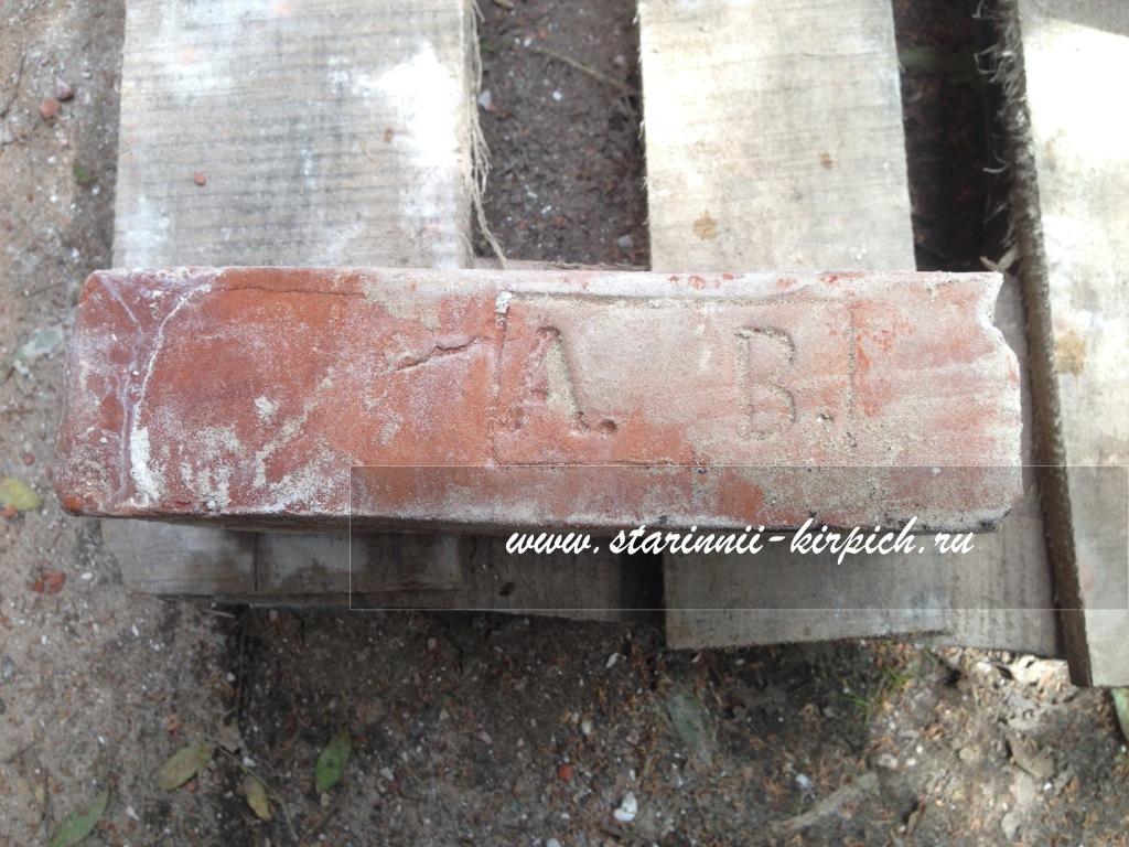 старый кирпич с клеймом на ложке