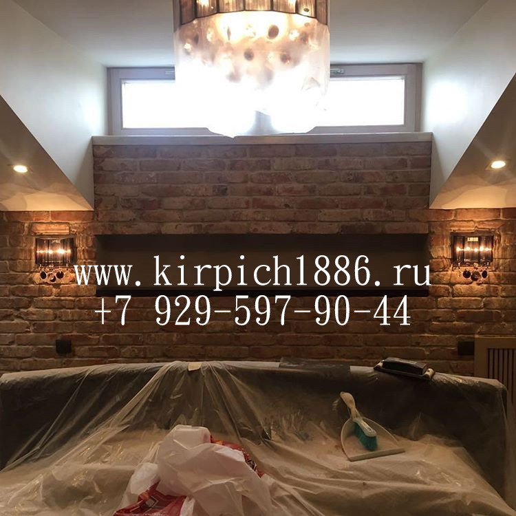 отделка под старину плиткой Москва