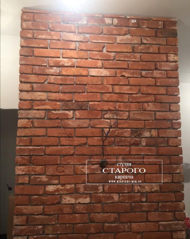 Старинные кирпичные стены