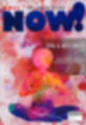 BaliNowMay2017.jpg