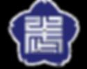 Budokwai100-Logo_600x258_edited.png
