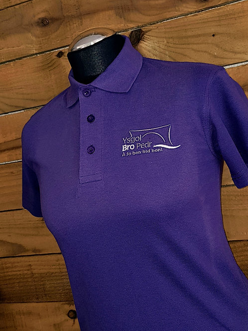 Ysgol Bro Pedr Polo Shirt