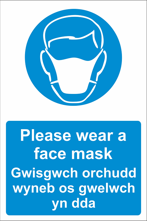 Please Wear Face Masks Bilingual (G)