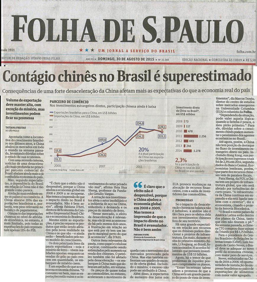 CEBRI - Folha de S. Paulo