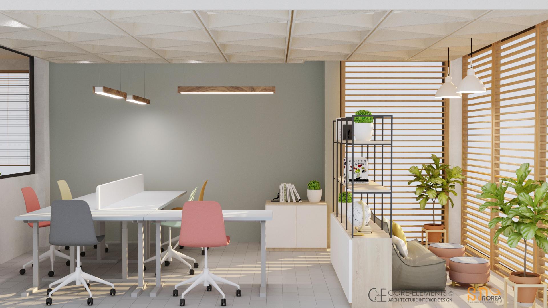 Office N1
