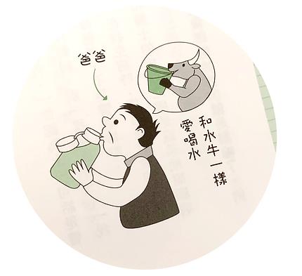 字覺文化-08.png