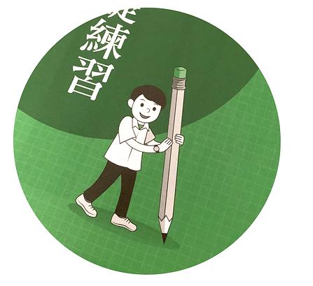 字覺文化-07.png