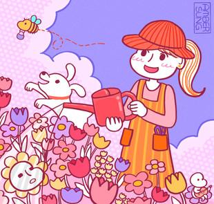 My Little Garden- Purple