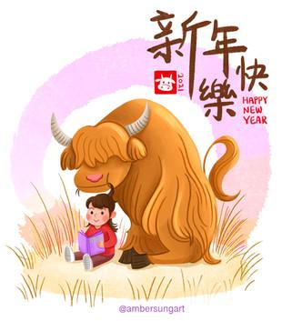 Happy Ox Year