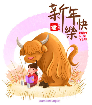 Happy Ox Year
