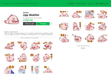 LINE Sticker- Ugly Blobfish