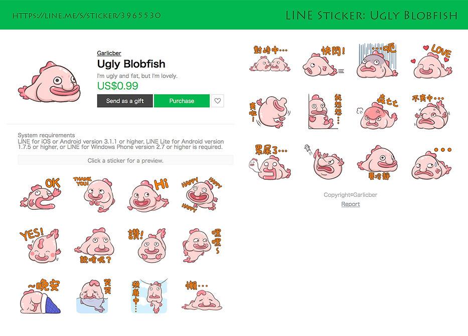 uglyblobfish.jpg