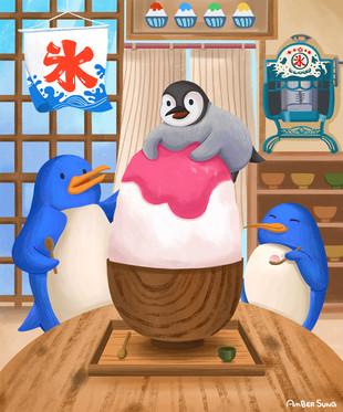 Penguin Ice Shop