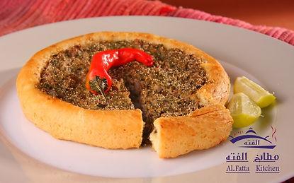 Fatta Eysh Bel Laham 2.jpg