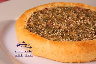 Fatta Eysh Bel Laham 1.jpg
