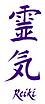 reiki-symbool-blauw1_edited.png