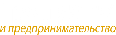 PaP_RU_napis.png